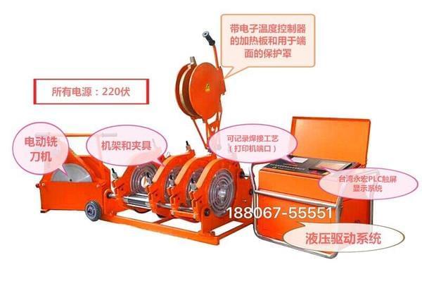 燃气PE管道全自动热熔焊接机