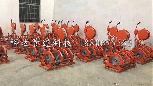 YDA系列全自动热熔对接焊机