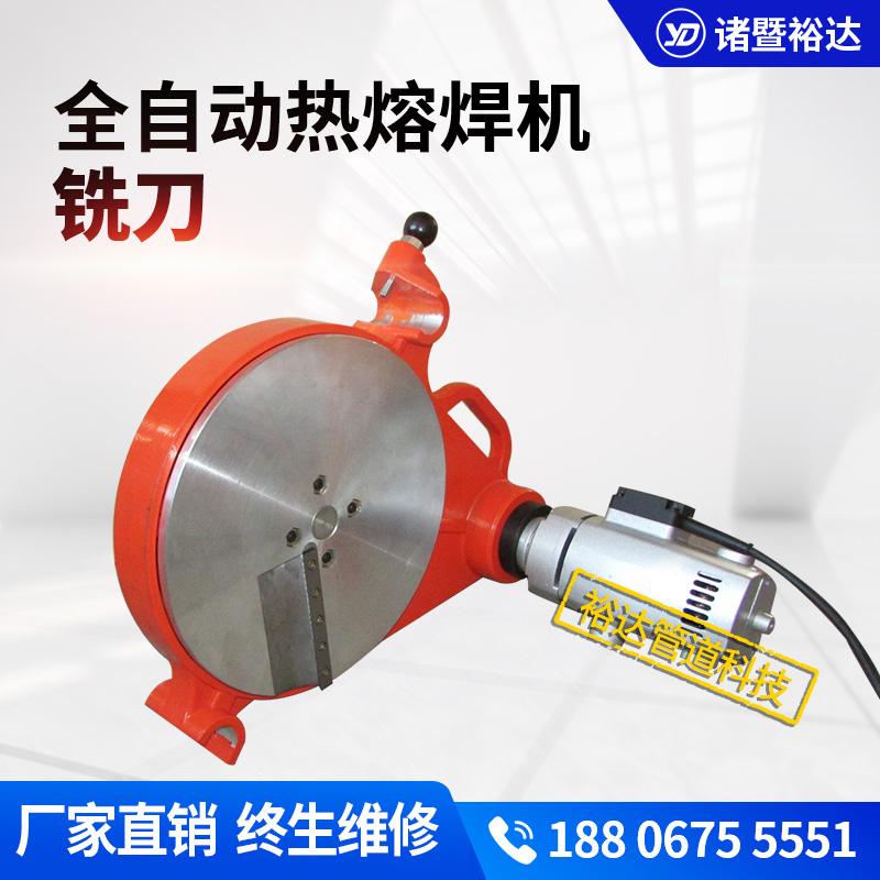 PE全自动热熔焊机_液压热熔对接焊机厂家_全自动电熔焊机