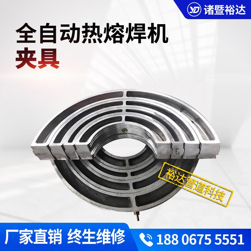 PE燃气管全自动热熔焊机对接焊机90-315带打印机远程监控自动焊机配件
