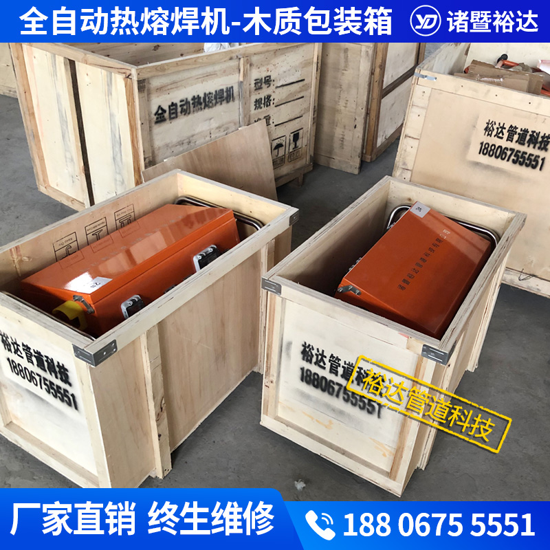 全自动液压PE对焊机 燃气管PE管对焊机 热熔焊机 可打印小票